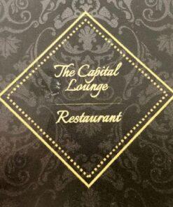 The Capital Lounge